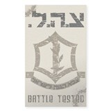 IDF Raw Rectangle Stickers