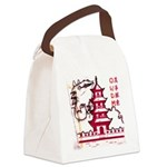 Go-zirra Canvas Lunch Bag
