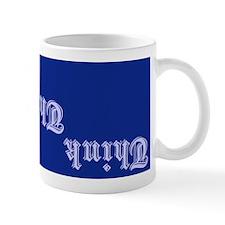 Think Think Think Mug