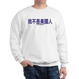 """I am not American"" Chinese + English Jumper"