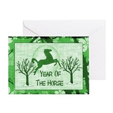 Green Horse And Moon Greeting Card
