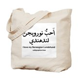 Norwegian Lundehund Dog Tote Bag