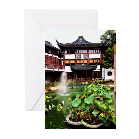 One Fountain, Many Plants Greeting Cards