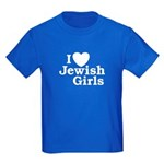 I Love Jewish girls Kids Dark T-Shirt