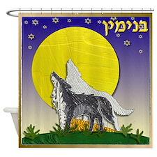 12 Tribes Israel Benjamin Shower Curtain