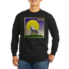 12 Tribes Israel Benjamin Long Sleeve T-Shirt