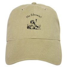 Polish Toast Wine Baseball Cap