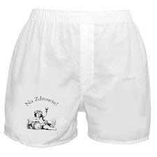Polish Toast Wine Boxer Shorts