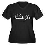 Home of The Ways Arabic Women's Plus Size V-Neck D