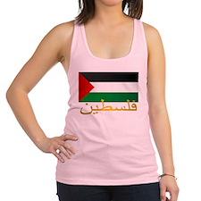 Palestine Racerback Tank Top