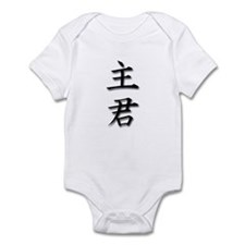 Lord-Master Kanji Infant Bodysuit