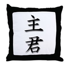 Lord-Master Kanji Throw Pillow