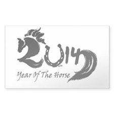 2014 Year Lucky Horse Shoe Decal