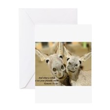 Friendly smile Greeting Cards