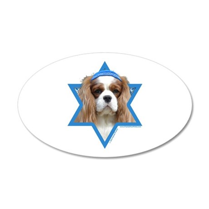 Hanukkah Star of David - Cavalier 20x12 Oval Wall