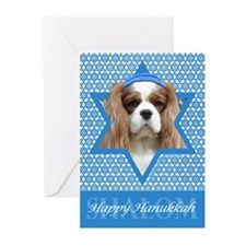 Hanukkah Star of David - Cavalier Greeting Cards (
