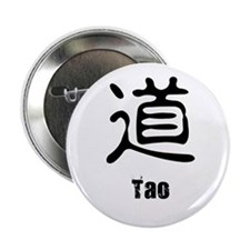 "Tao 2.25"" Button (10 pack)"