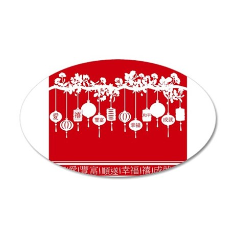 Red Chinese Lanterns Wall Sticker