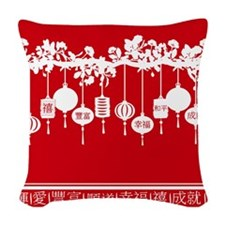 Red Chinese Lanterns Woven Throw Pillow