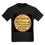 Sands of the World: Faith Kids Dark T-Shirt