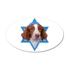 Hanukkah Star of David - Brittany 35x21 Oval Wall