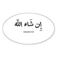 If God Wills - Insha'Allah Arabic Oval Decal