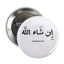 "If God Wills - Insha'Allah Arabic 2.25"" Button (10"