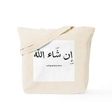 If God Wills - Insha'Allah Arabic Tote Bag
