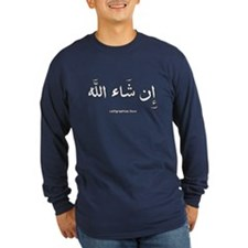 If God Wills - Insha'Allah Arabic T