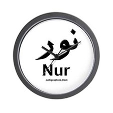 Nur Arabic Calligraphy Wall Clock
