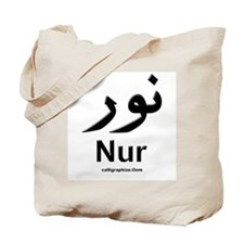 Nur Arabic Calligraphy Tote Bag