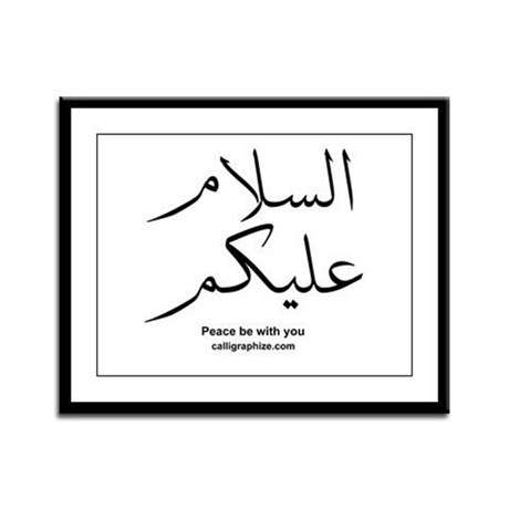 Peace Be With You Arabic Framed Panel Print