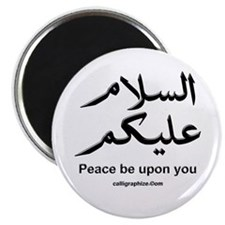Peace be upon you Arabic Magnet