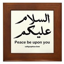 Peace be upon you Arabic Framed Tile