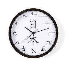 Japanese (Kanji) Wall Clock
