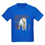 Shiba Inu Kids Dark T-Shirt