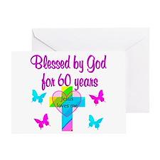 GOD LOVING 60TH Greeting Card