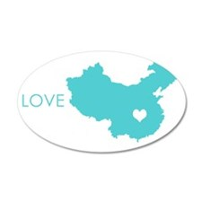 Love Crosses Oceans Wall Decal