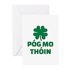 Póg mo thóin Greeting Cards (Pk of 20)