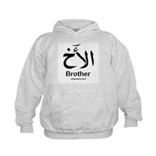 Brother Arabic Calligraphy Hoodie