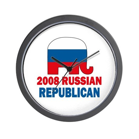 Russian Republican Wall Clock