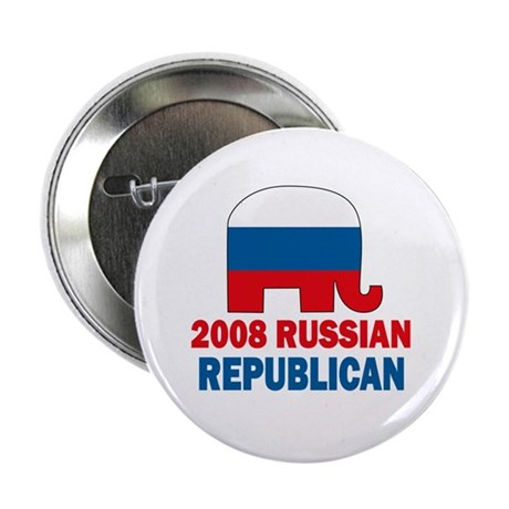 Russian Republican Button