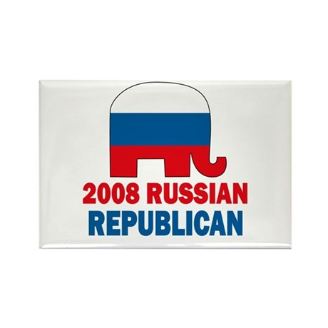Russian Republican Rectangle Magnet