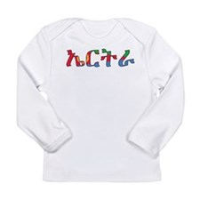 Eritrea (Tigrinya) Long Sleeve T-Shirt