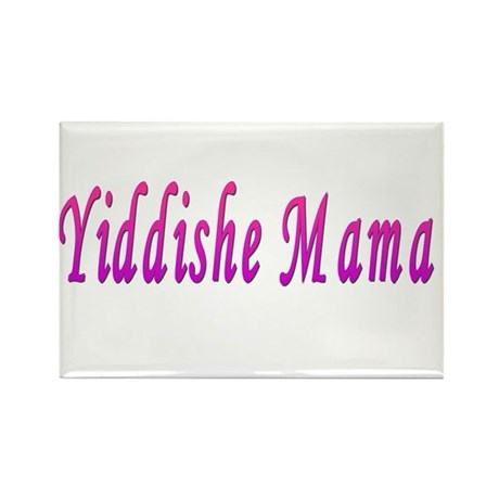 Yiddish Yiddishe Mama Rectangle Magnet (100 pack)