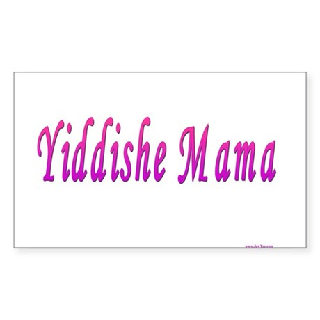 Yiddish Yiddishe Mama Rectangle Sticker