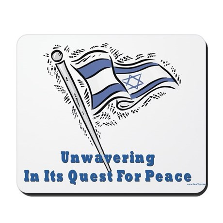 Israel's Quest for Peace Mousepad