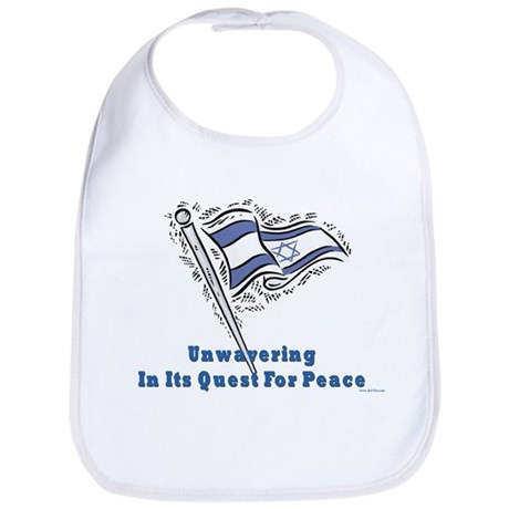 Israel's Quest for Peace Bib