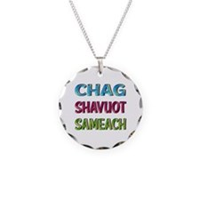 Chag Shaviut Sameach Necklace