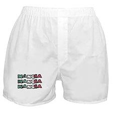 Mangia Mangia Mangia Boxer Shorts
